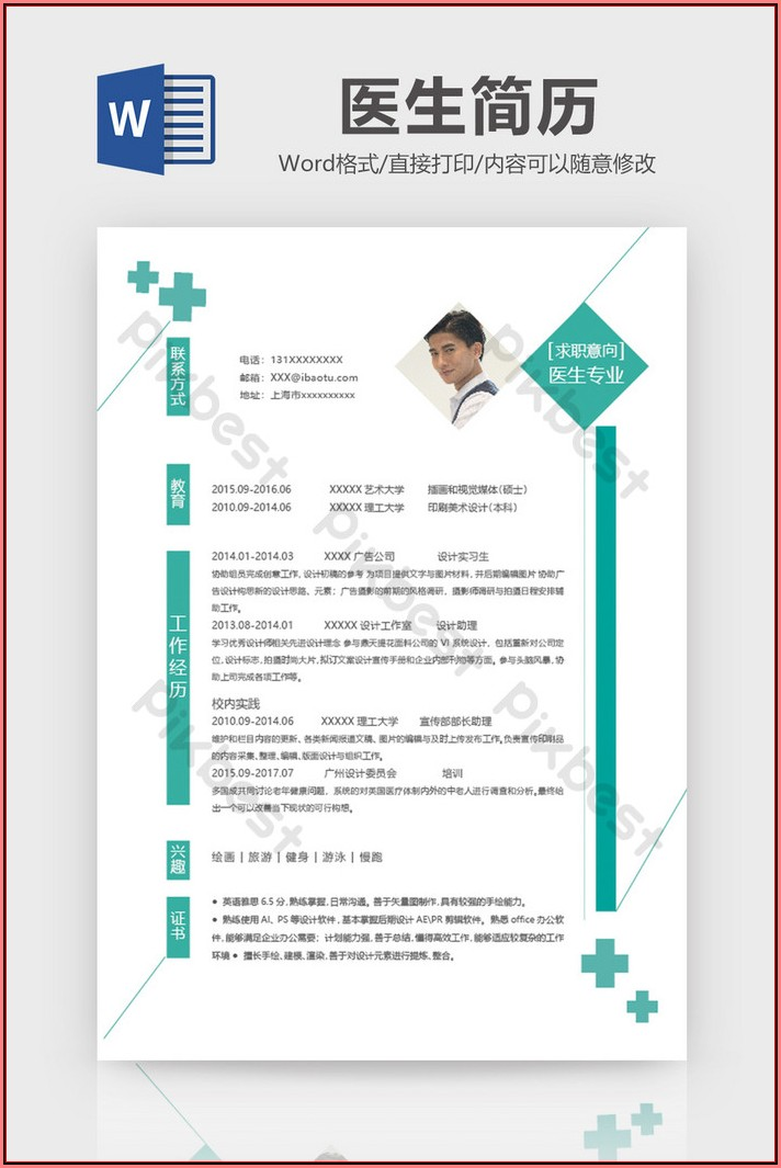 Doctor Resume Template Doc