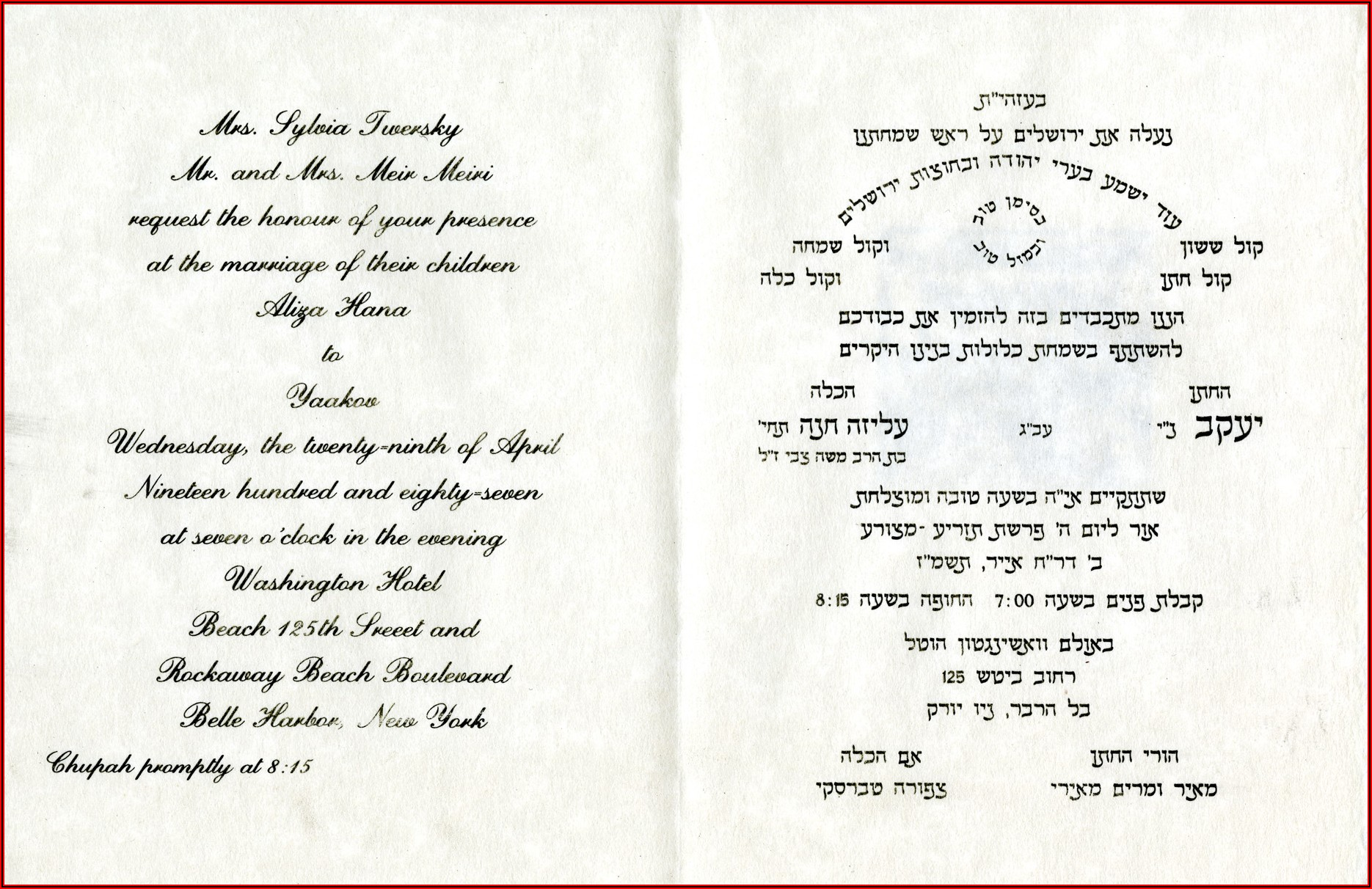 Jewish Invitations Templates Free
