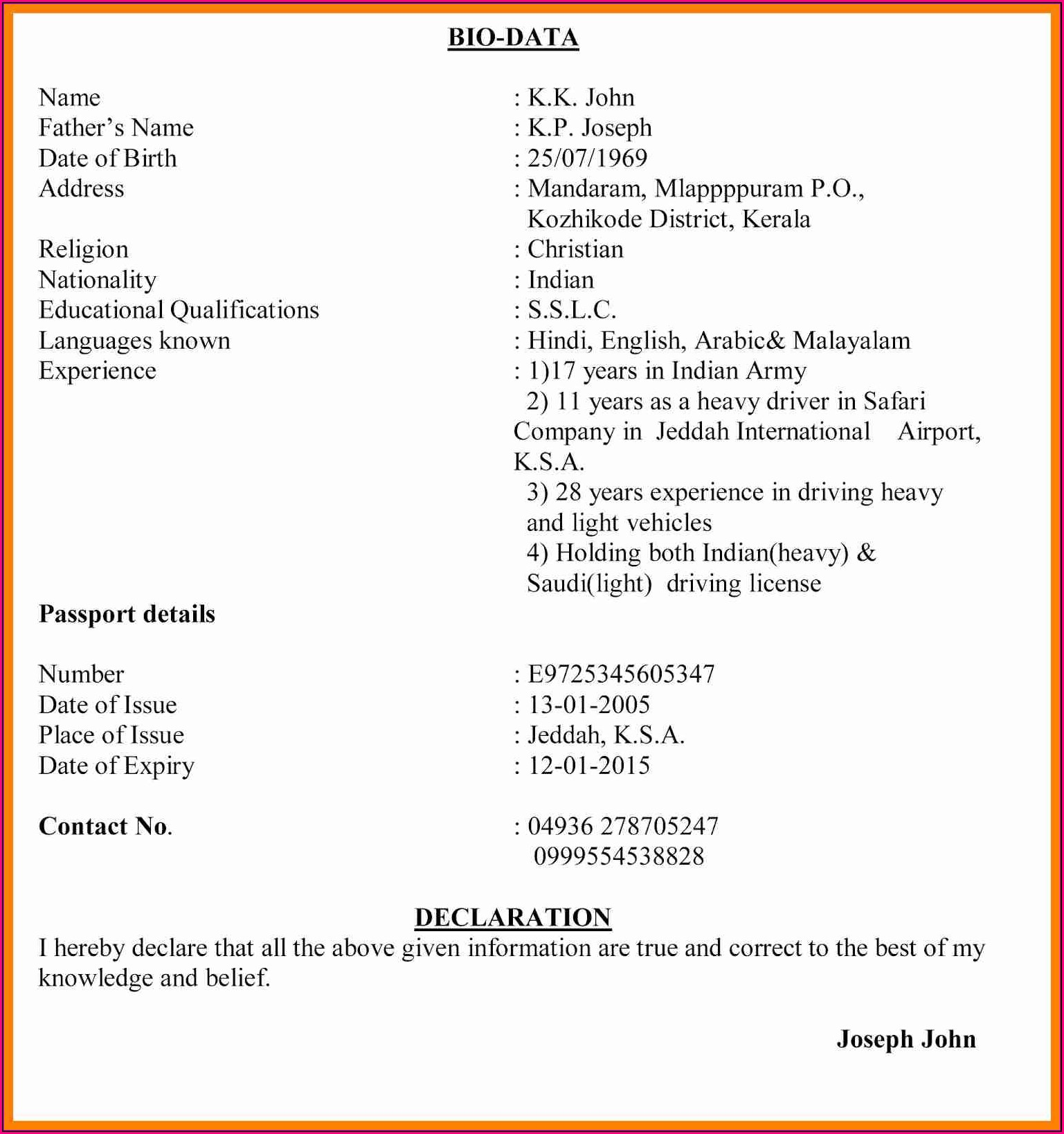 Marriage Resume Format For Hindu Boy