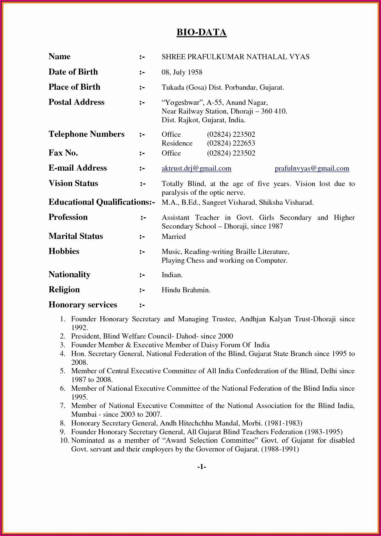 Muslim Marriage Resume Format For Boy