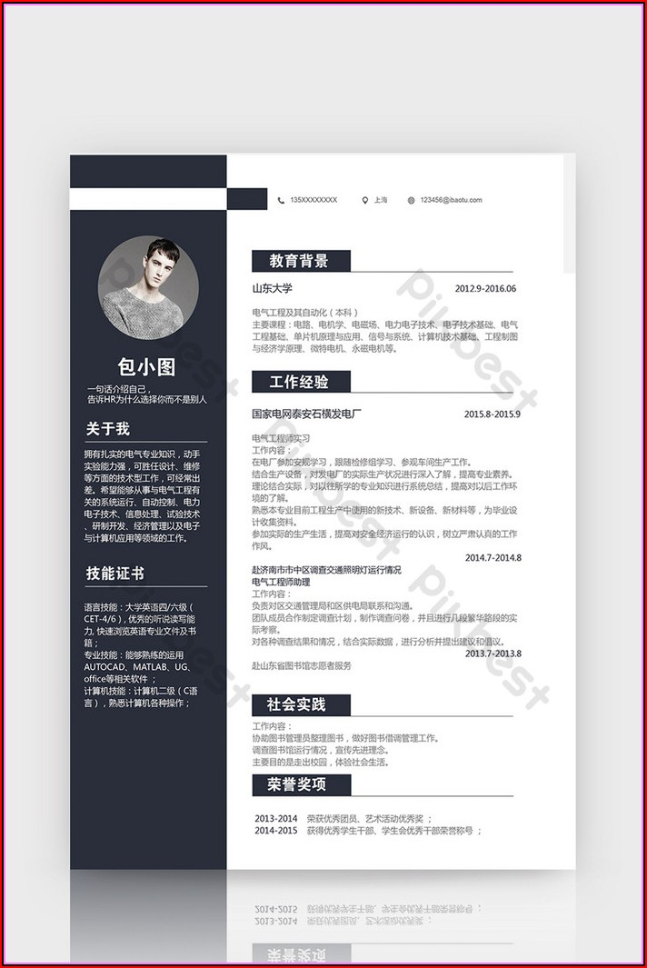 Simple Resume Template Free Download Word