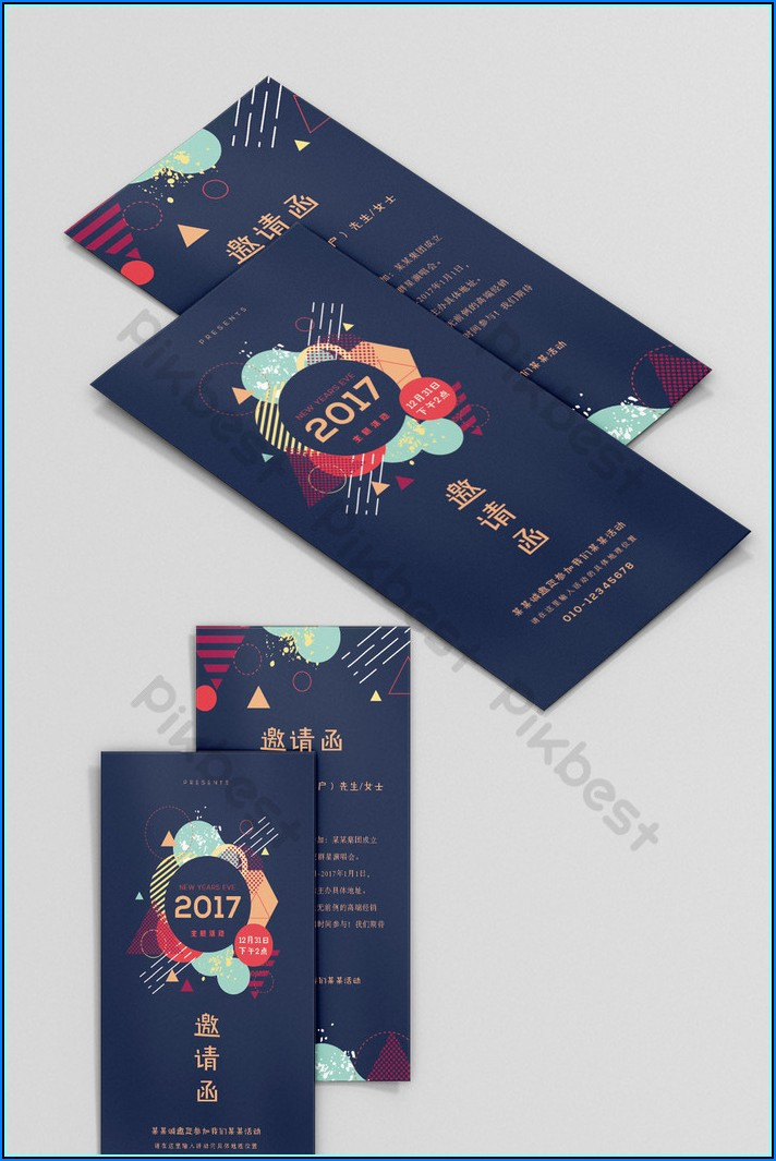 Event Invitation Template Free Download