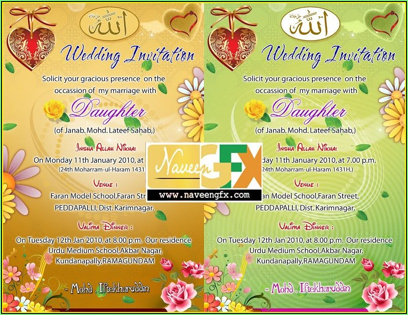 Indian Wedding Invitation Card Template Psd Free Download