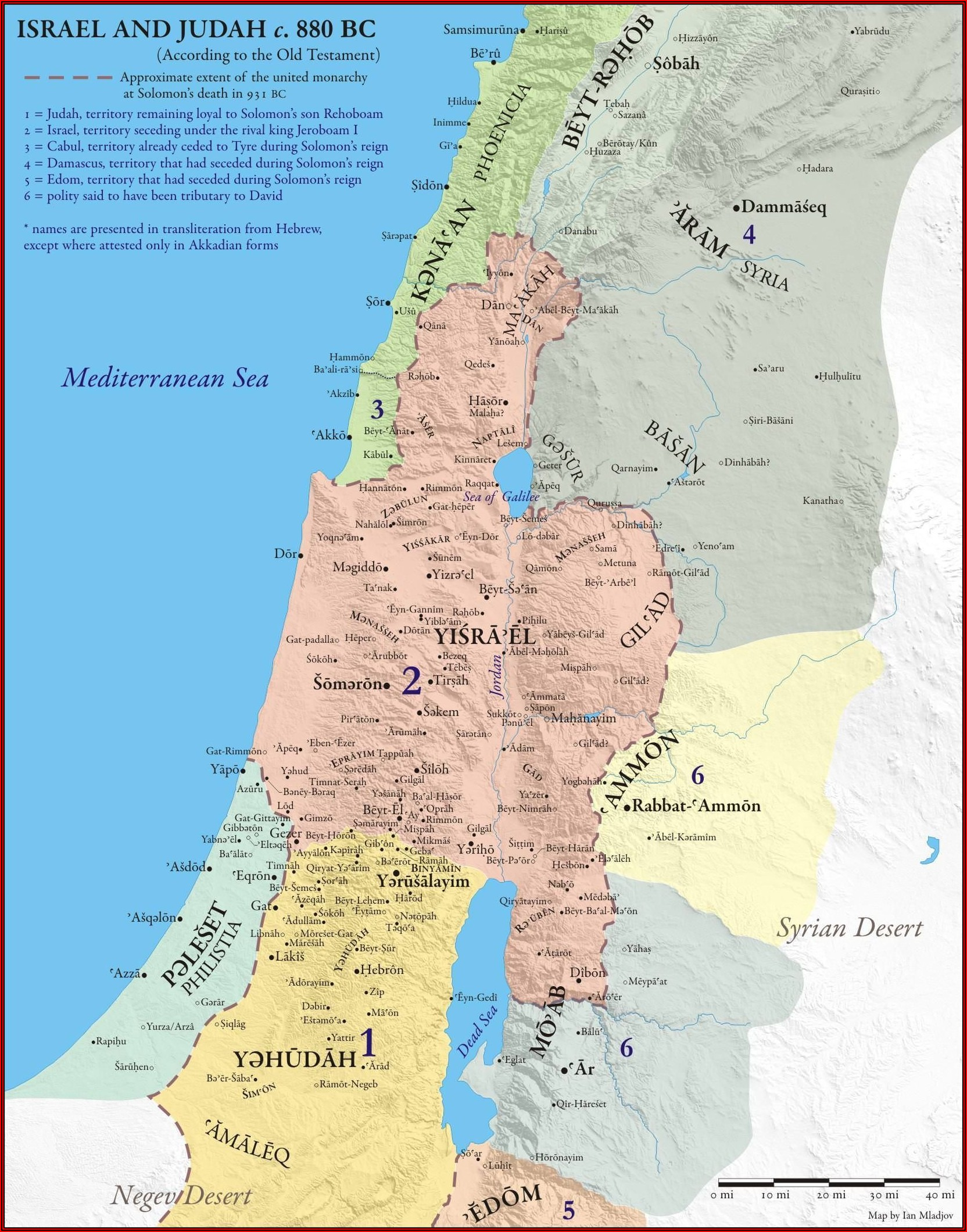 Map Of The Old Testament Israel