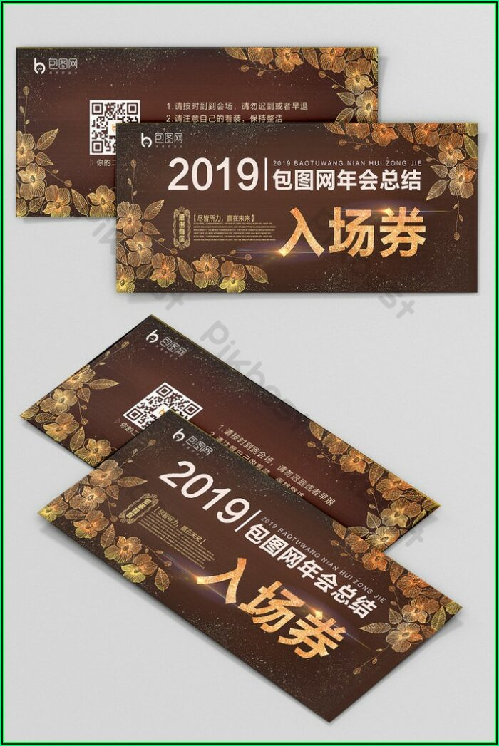 Ticket Template Psd Free Download