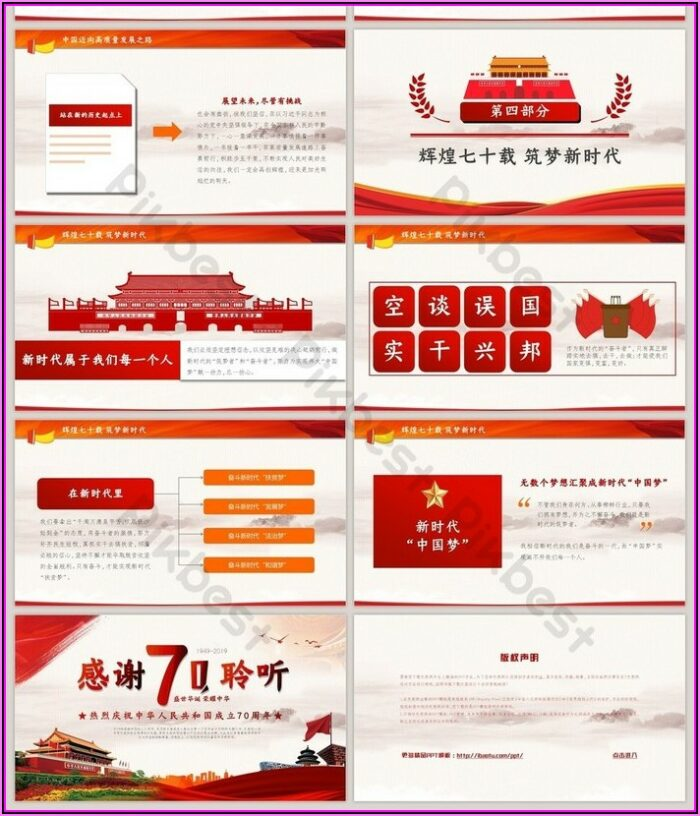 70th Birthday Powerpoint Template