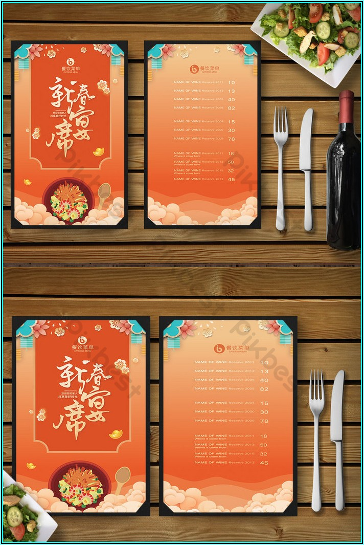 Chinese Menu Design Template Free Download