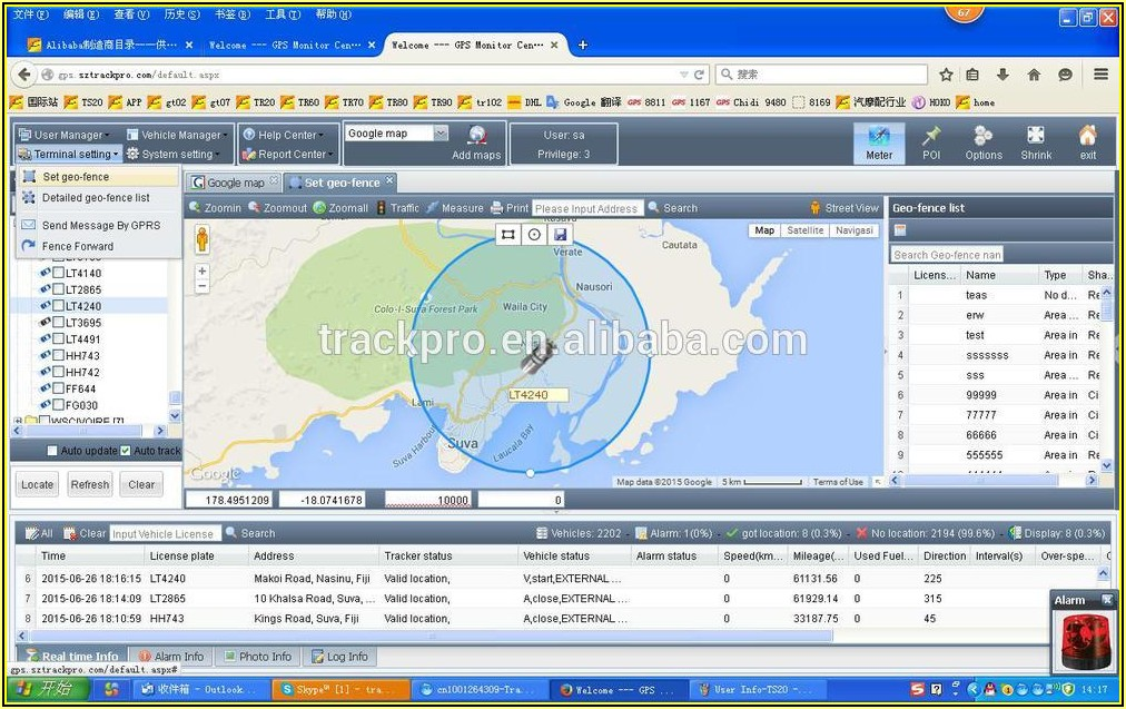 Gps Map Software Download