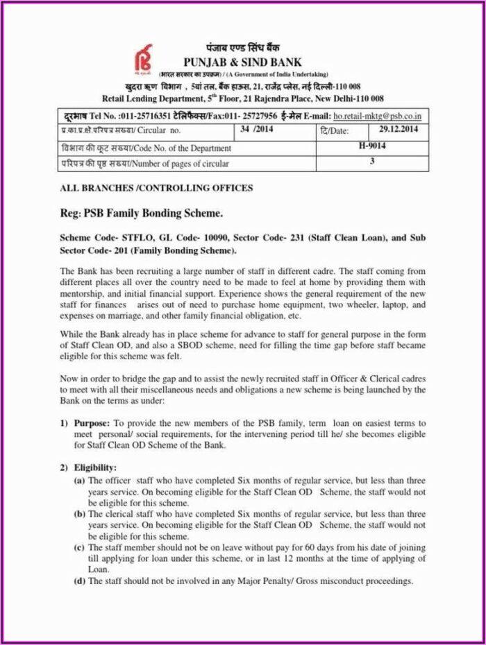 Loan Agreement Between Family Members Template