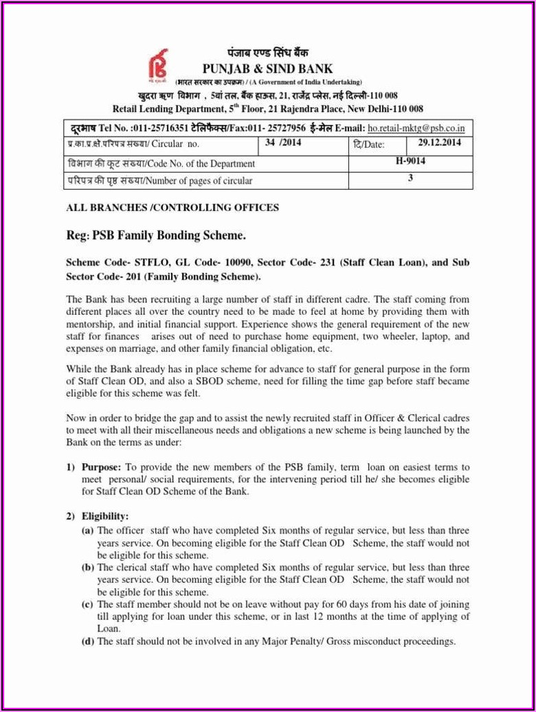 Loan Agreement Between Family Members Template