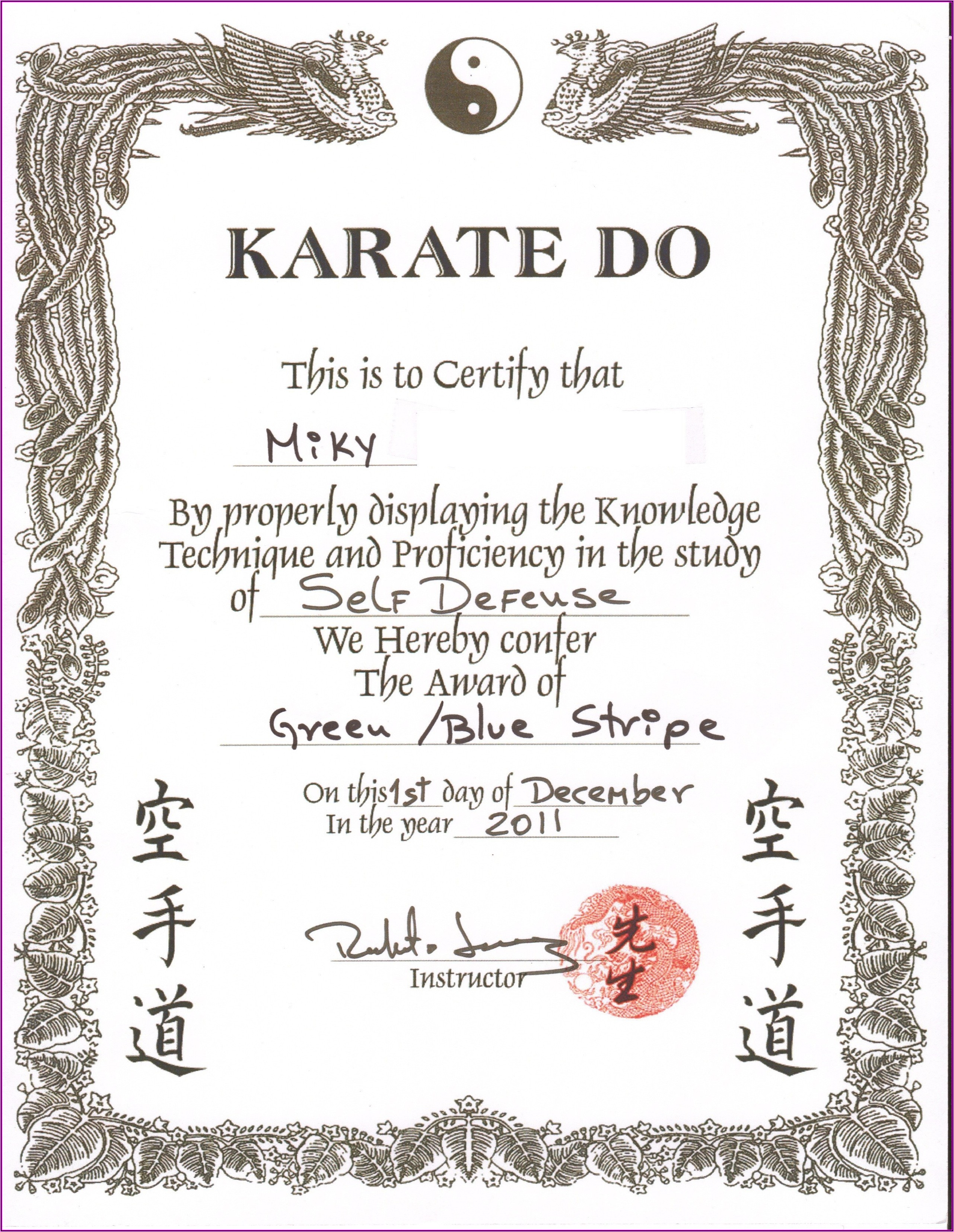 Martial Arts Gift Certificate Template