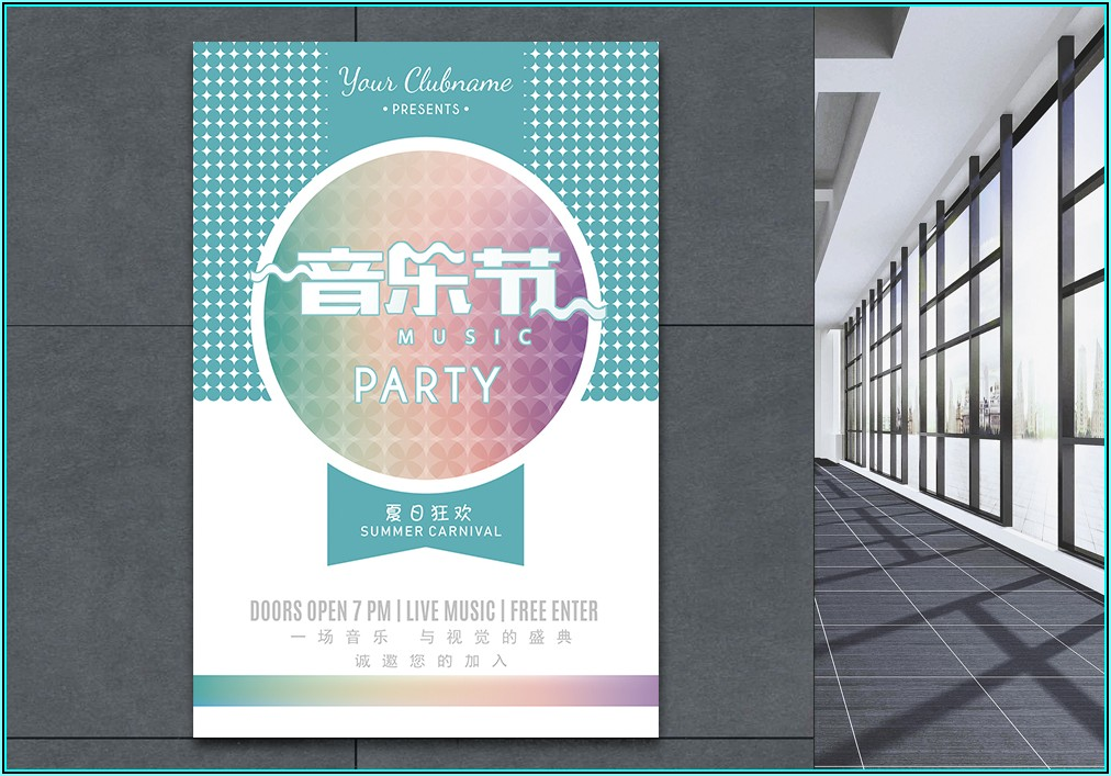 Party Flyer Design Templates Free Download