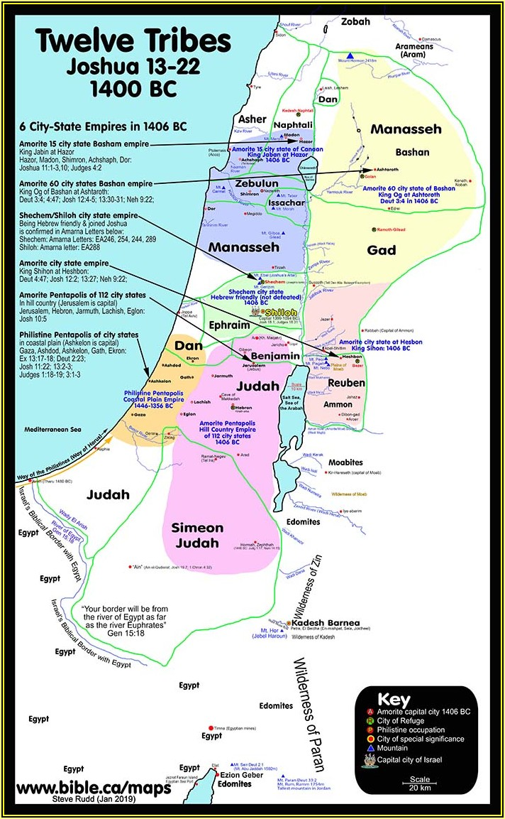 Printable Bible Land Maps