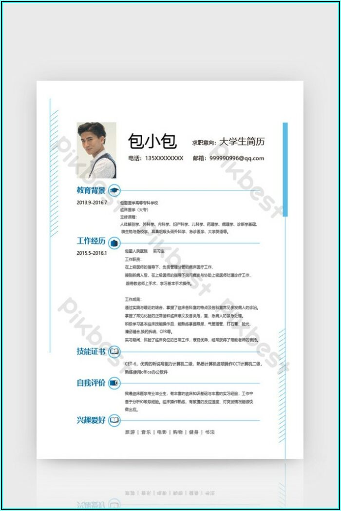 Student Resume Template Word Free Download