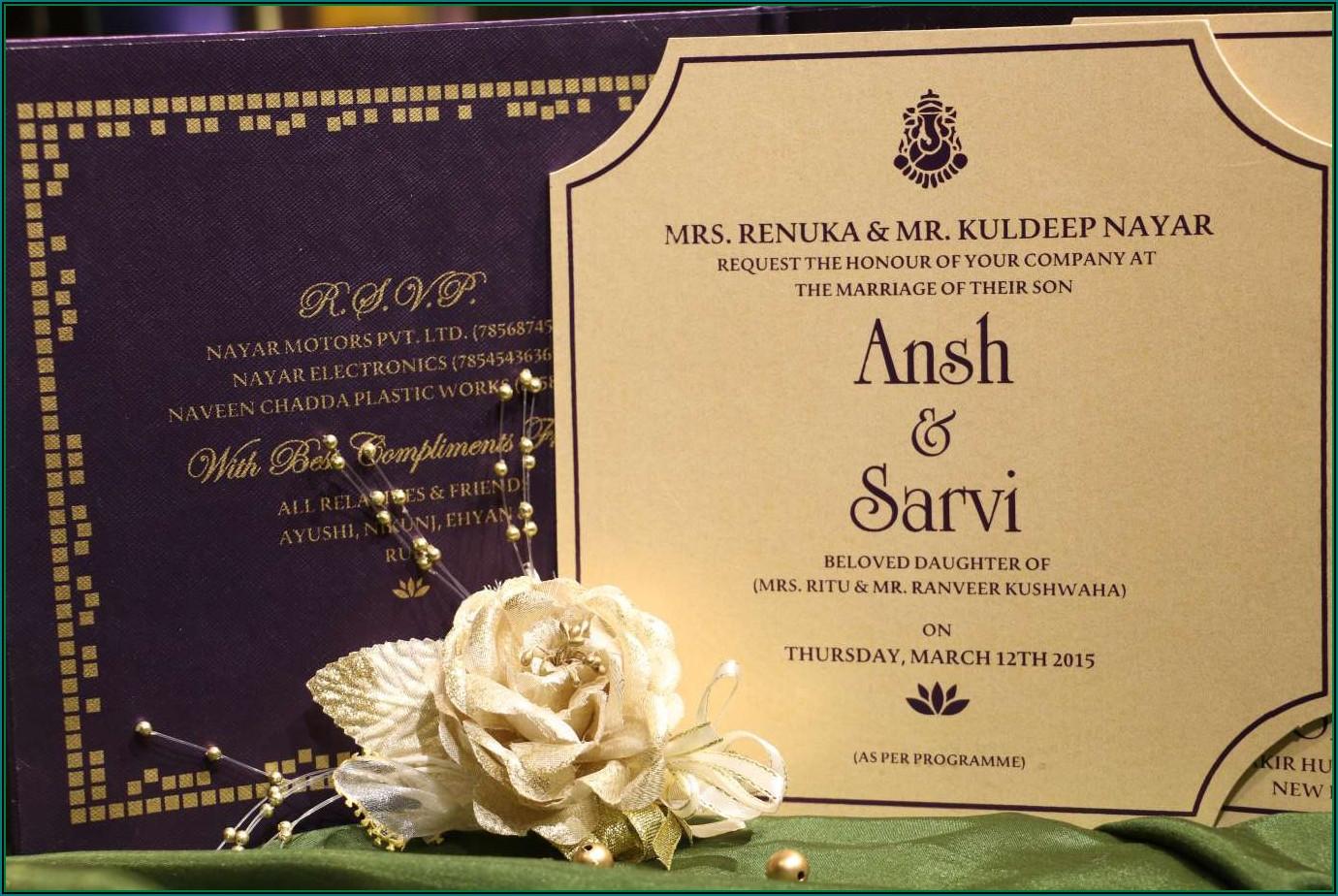 40th Anniversary Invitation Templates
