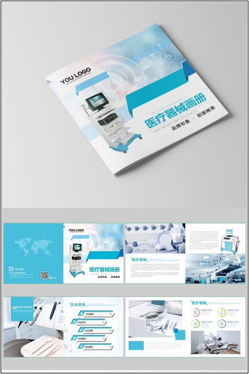 Medical Brochure Design Templates Free Download