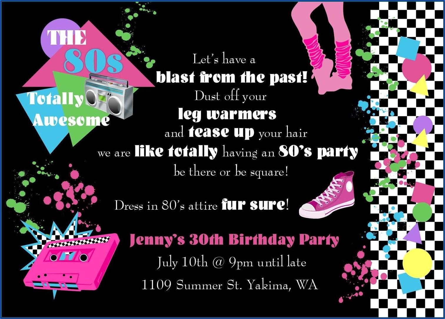 80's Theme Party Invitation Templates Free