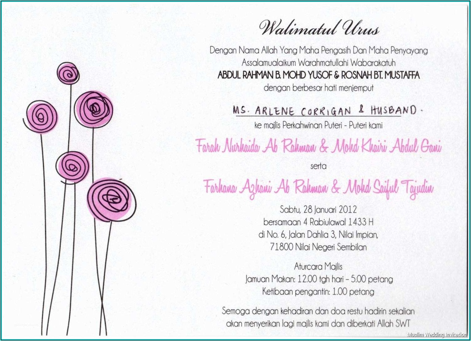 Muslim Wedding Invitations Templates