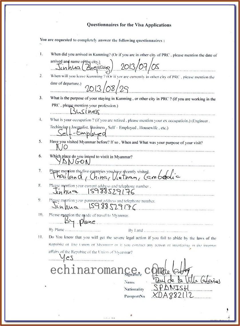 Myanmar Embassy Visa Form