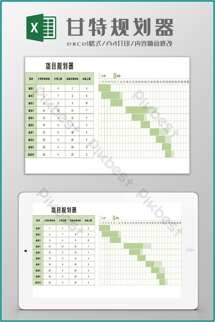 Project Planner Excel Template Free Download