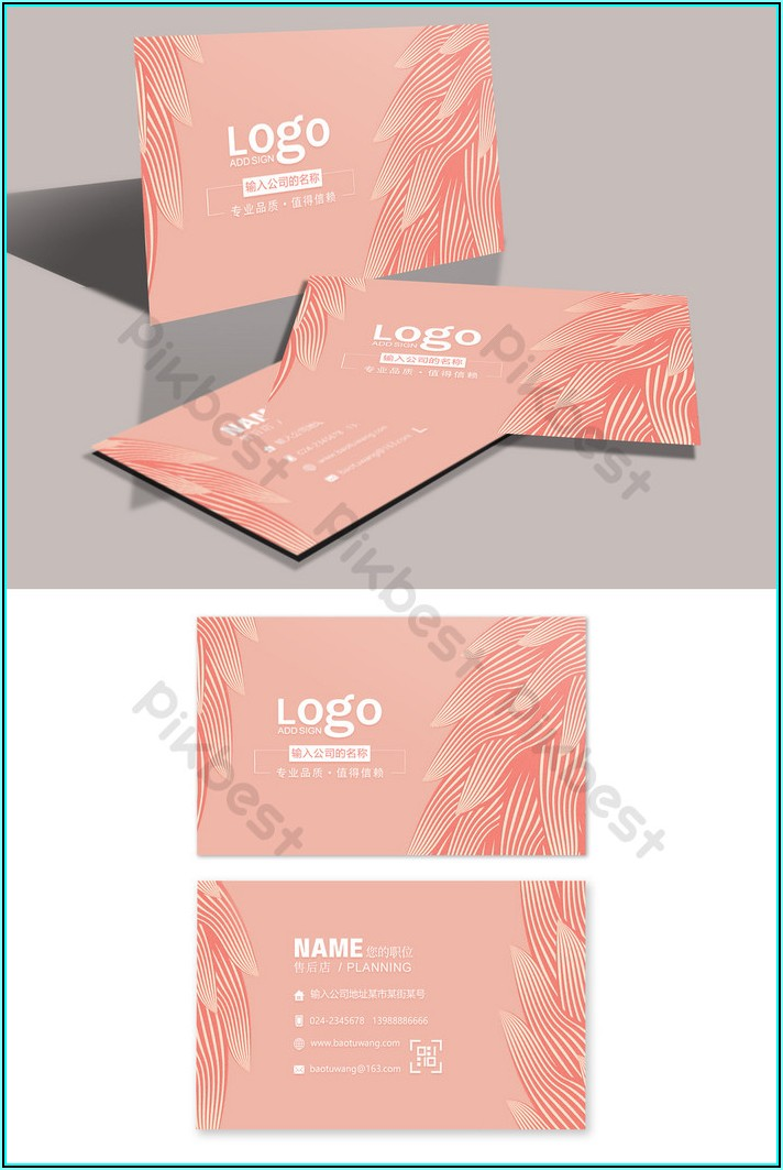 Cute Business Card Template Free Download