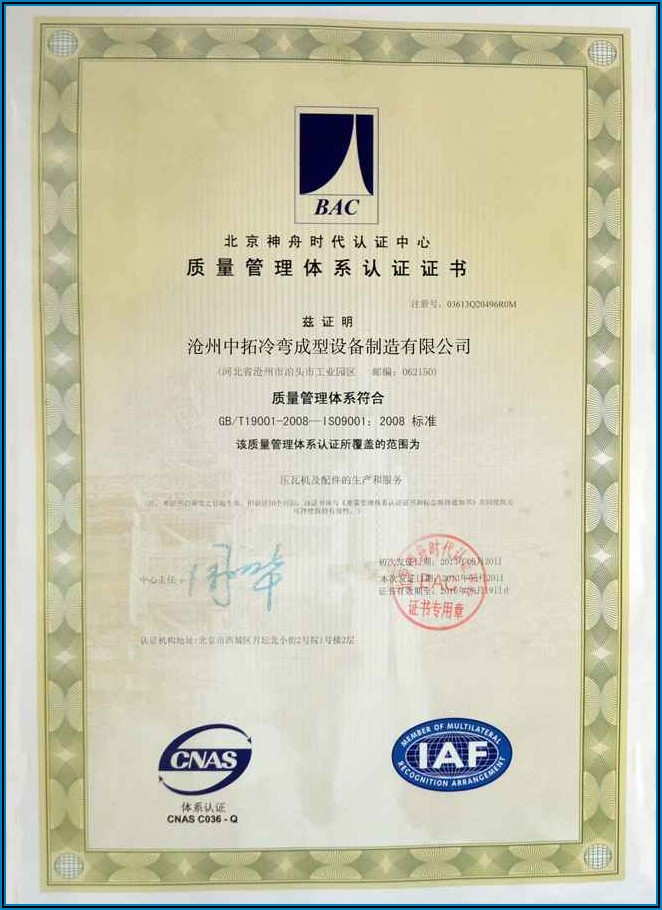 Zhongtuo Roll Forming Machinery Company