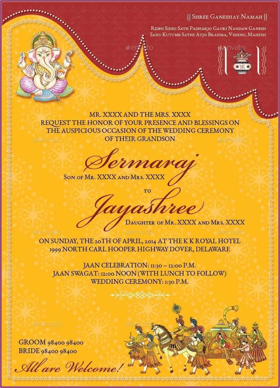 Blank Hindu Wedding Card Templates