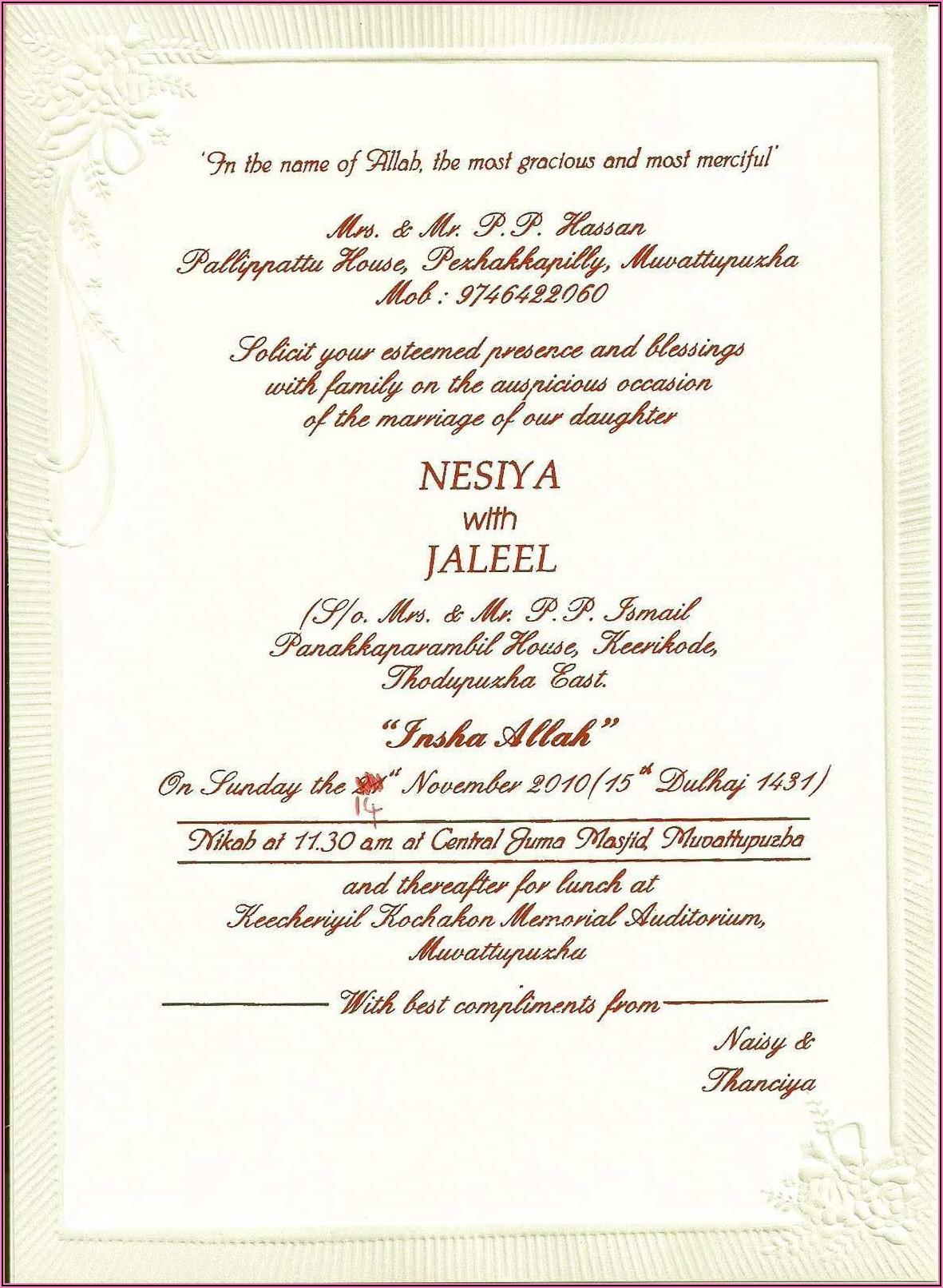 Kerala Hindu Wedding Card Templates