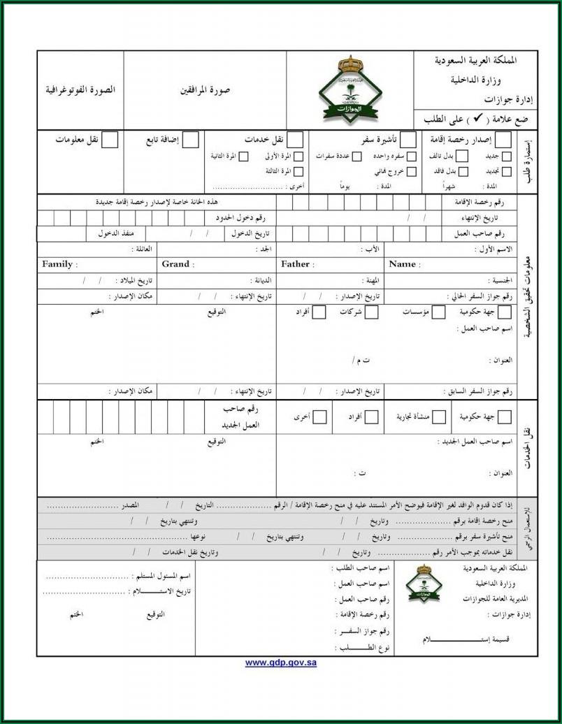Application Form For Passport Renewal In Riyadh