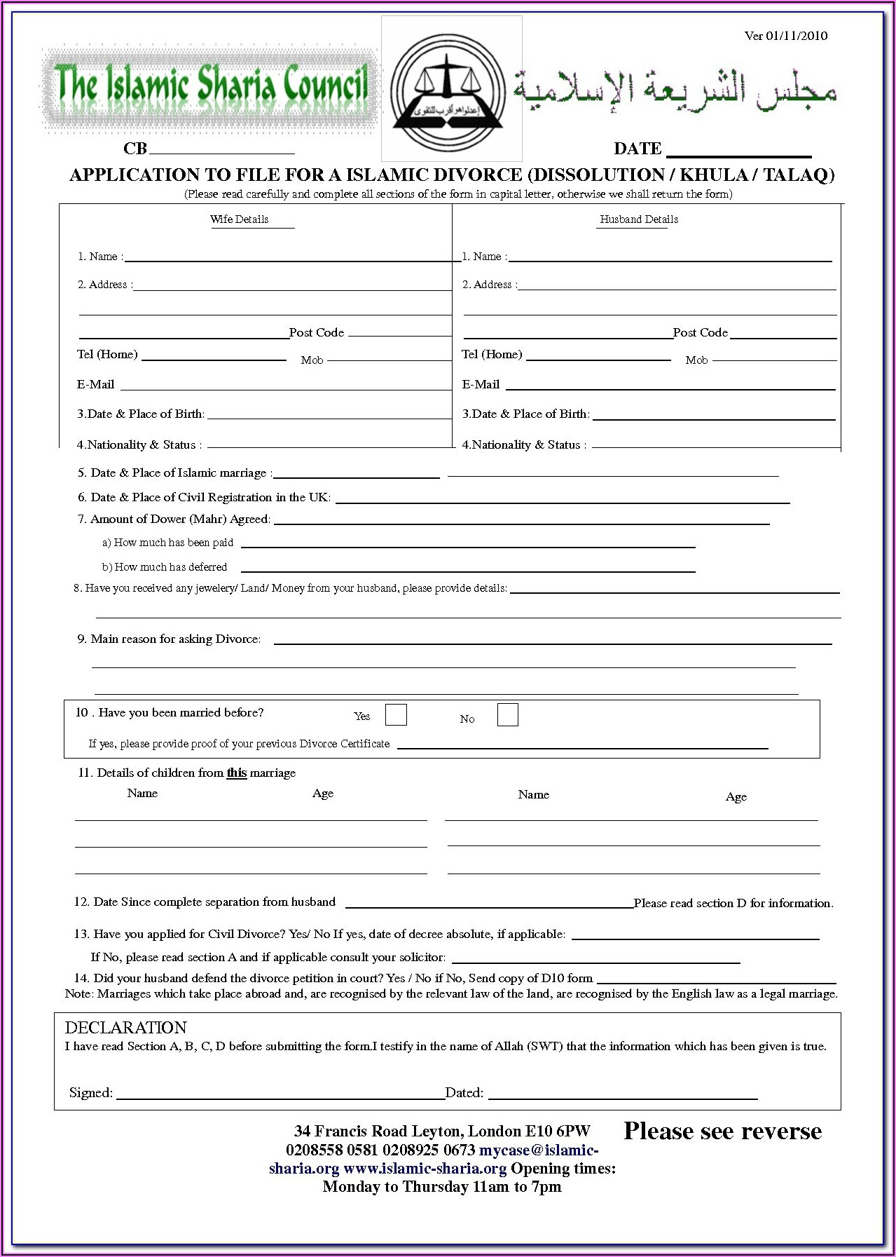 Divorce Fee Waiver Form Nevada