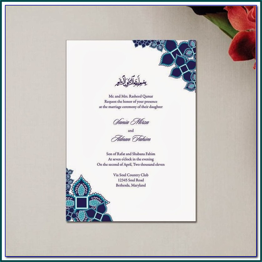 E Wedding Invitation Cards Templates Free Download