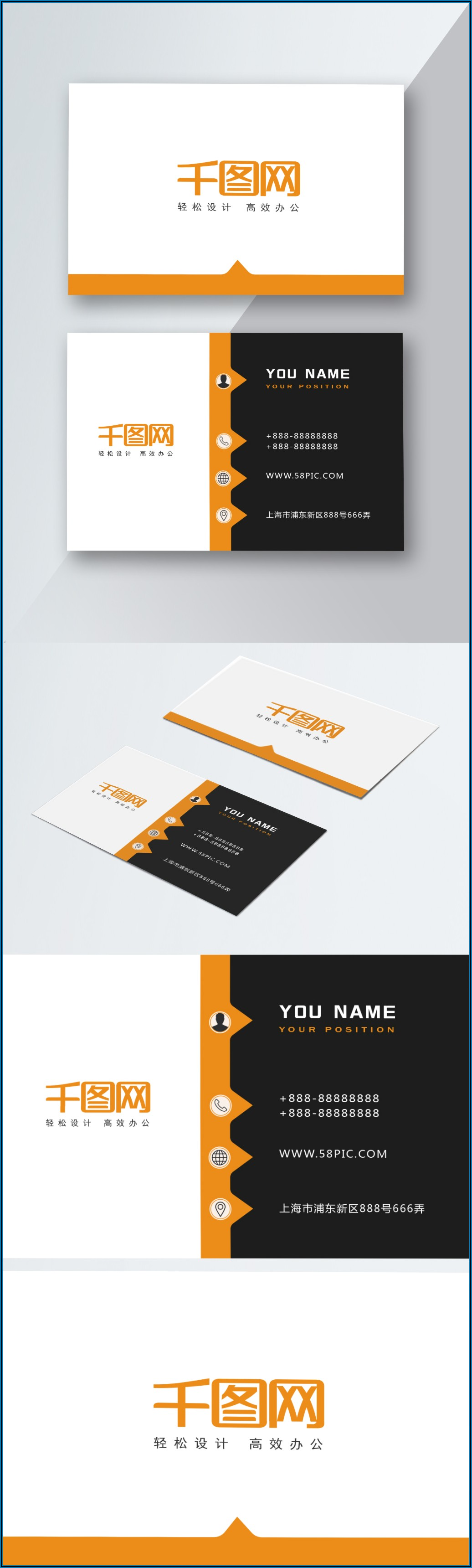 Folding Business Card Template Free Download