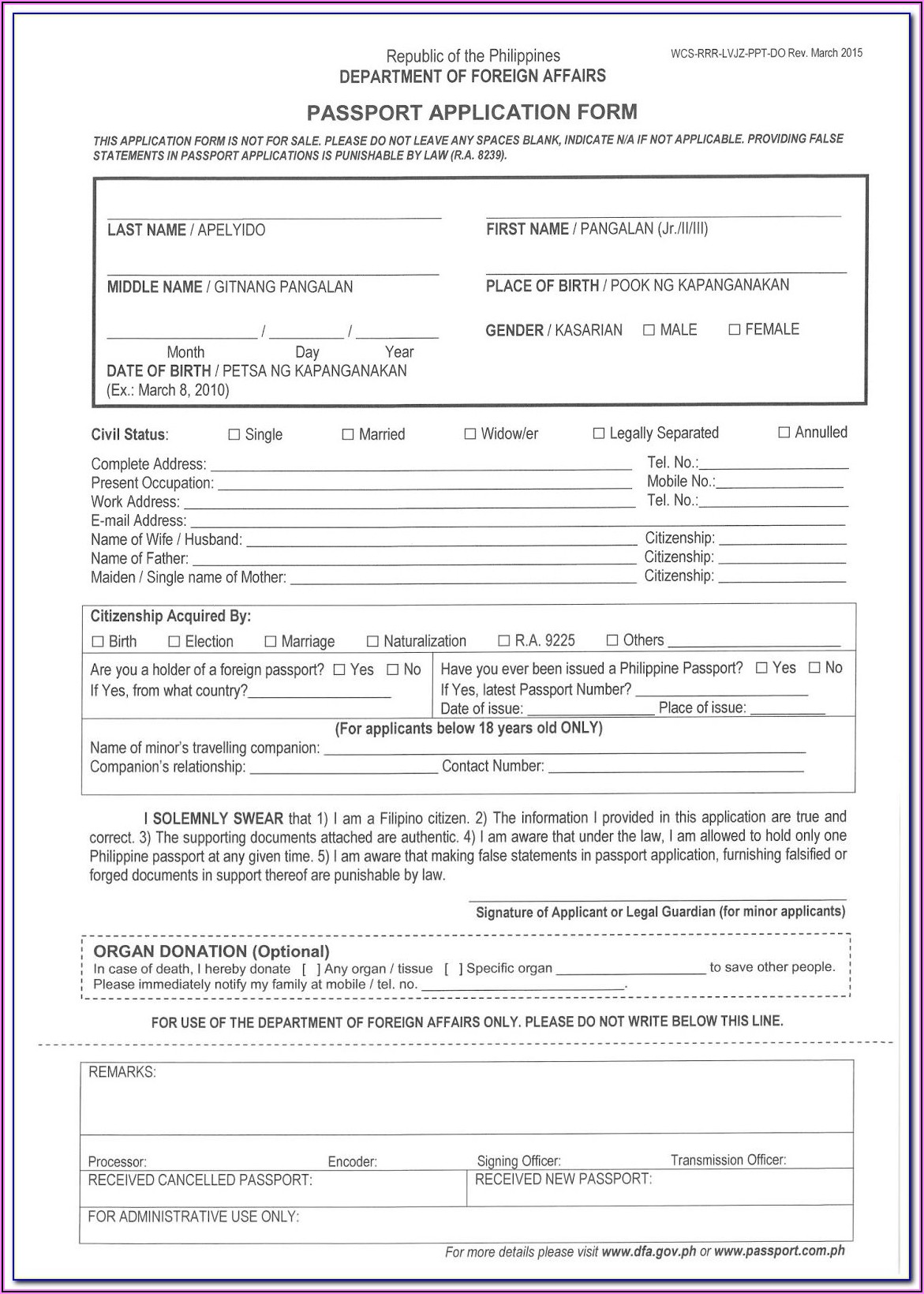 Guyana Passport Renewal Form 2019