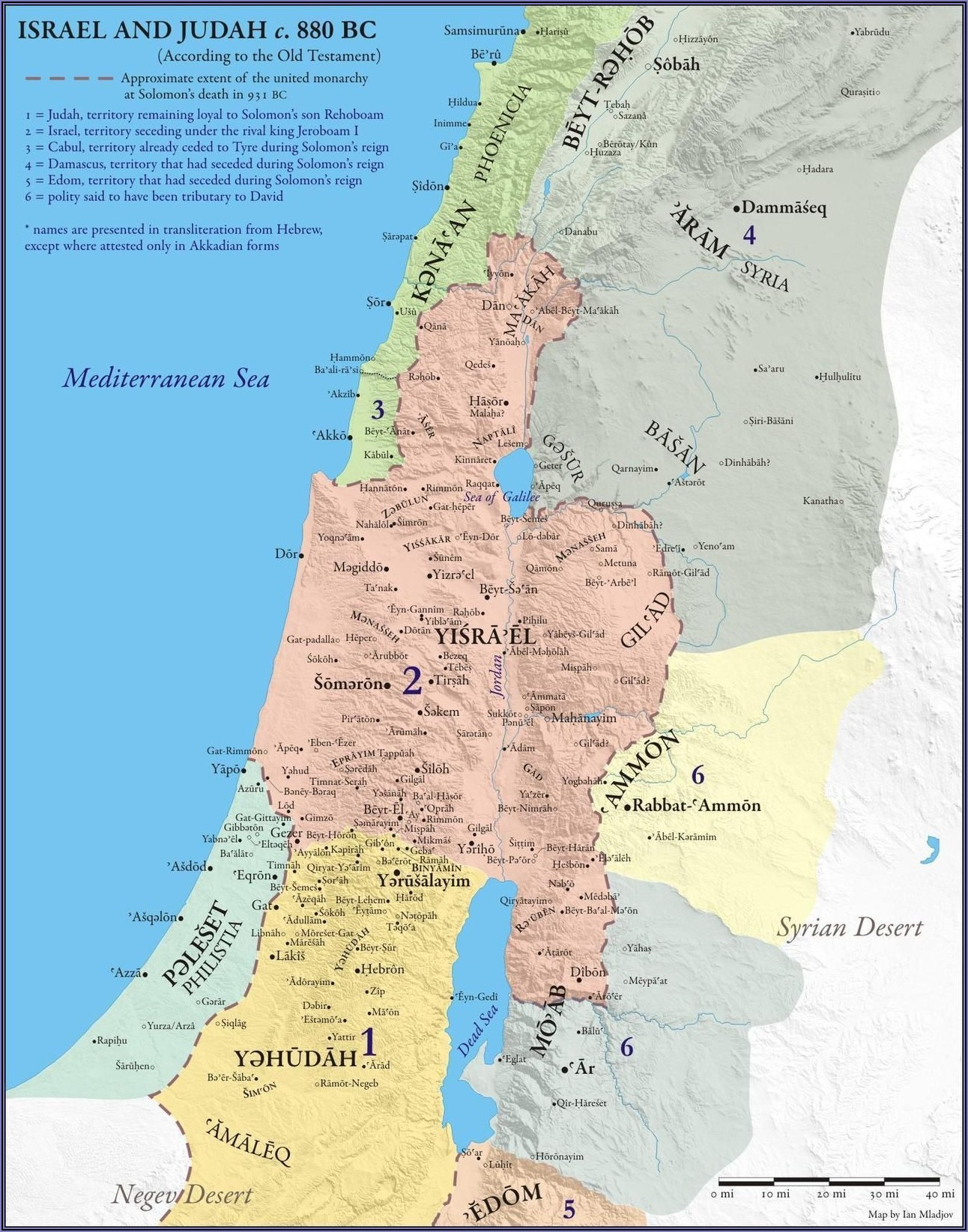 Maps Of Ancient Israel And Judah