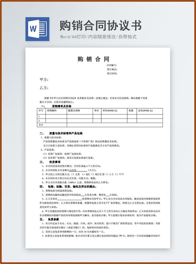 Purchase Agreement Template Free Download