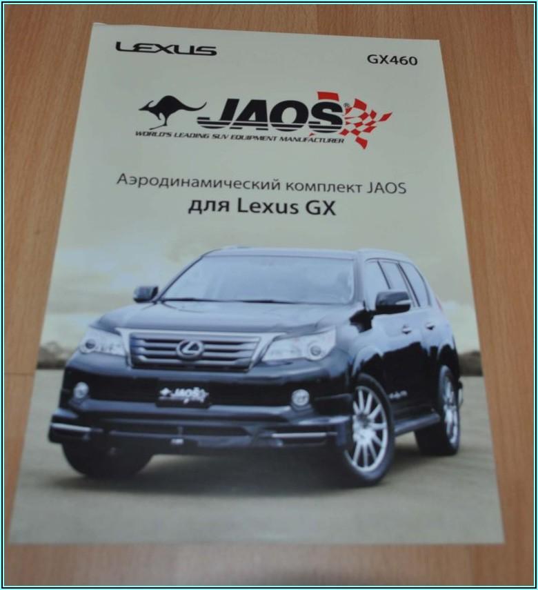 2019 Lexus Gx 460 Brochure