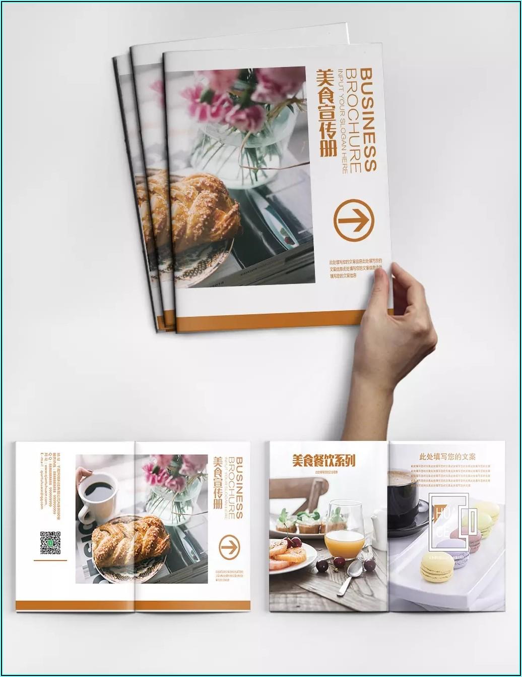 Food Brochure Design Templates Free Download