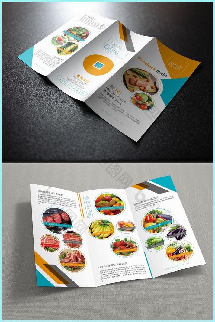 Food Brochure Design Templates
