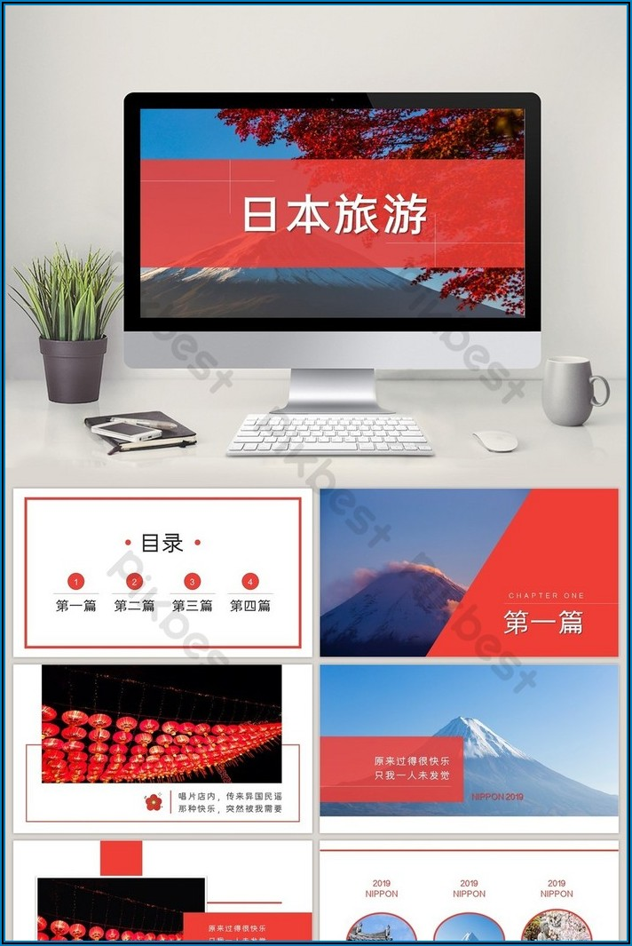 Japan Travel Brochure Template Free Download