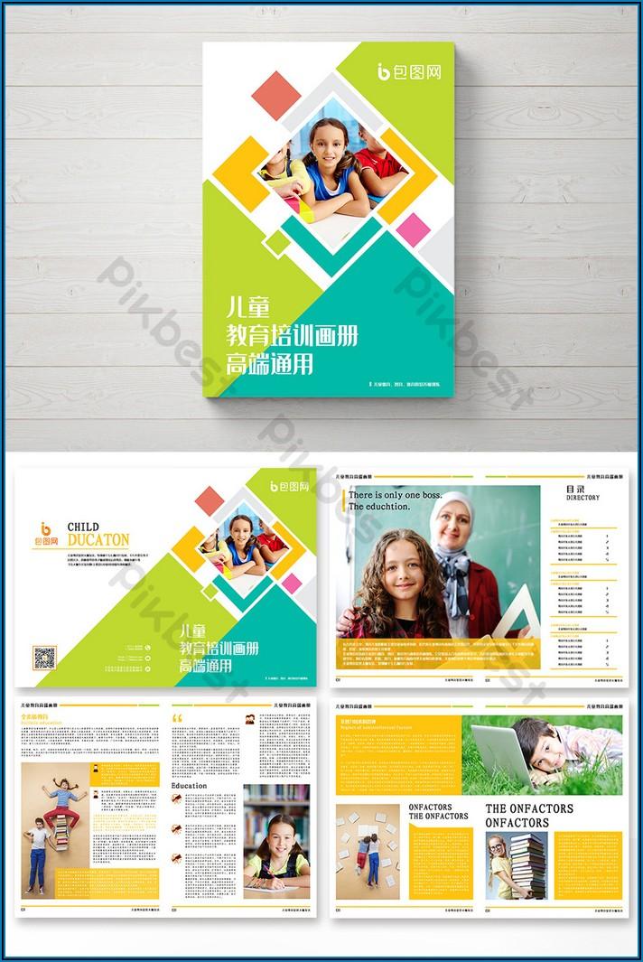 Brochure Background Design Cdr Free Download