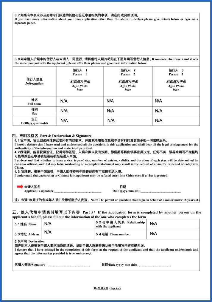 Chinese Visa Documents Required Uk