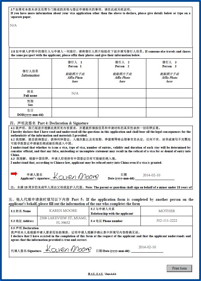 Chinese Visa Paperwork