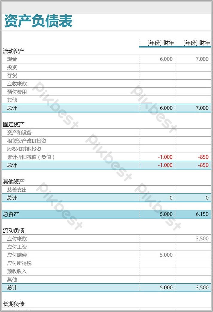 Company Balance Sheet Template .xls