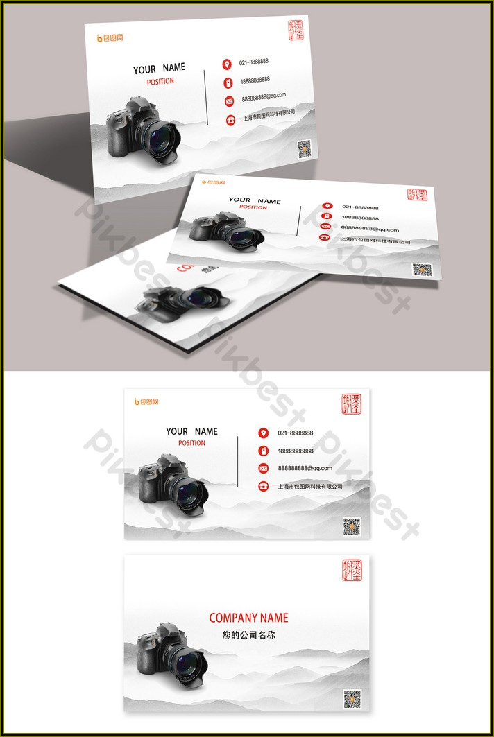 Photography Business Card Design Psd Free Download