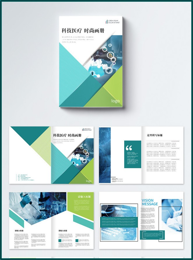 Science Brochure Template Free Download