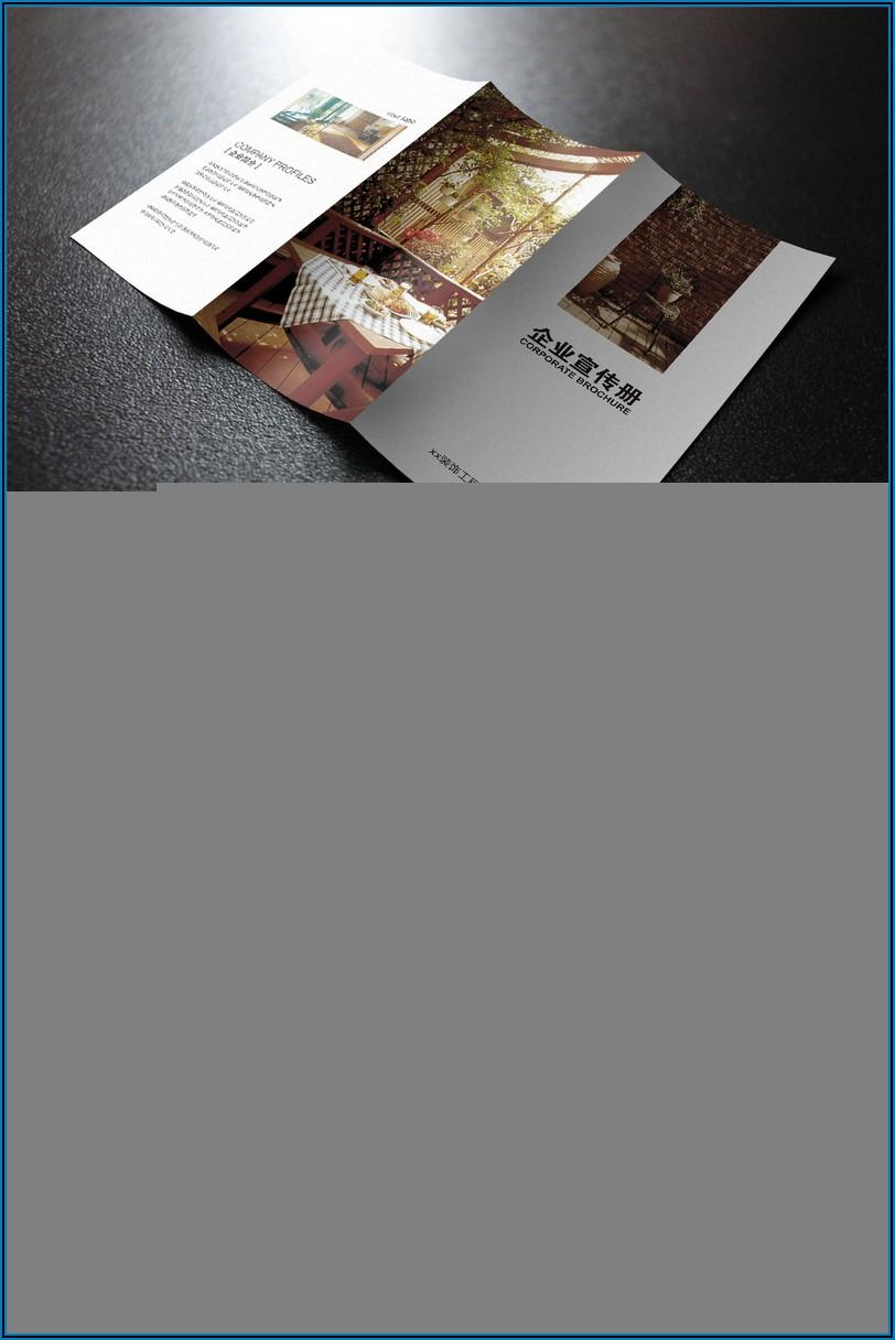 Tri Fold Brochure Background Design Cdr