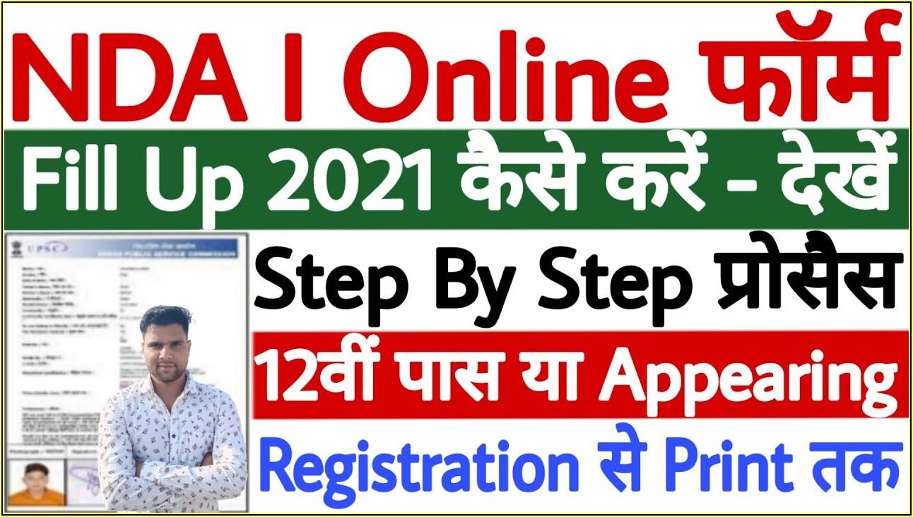 Download Nda Application Form