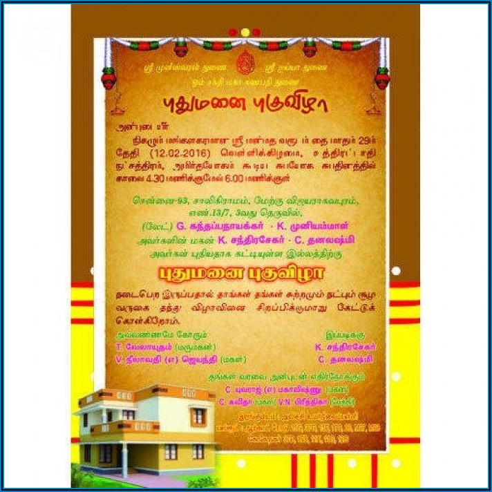 Gruhapravesam Invitation Templates Online
