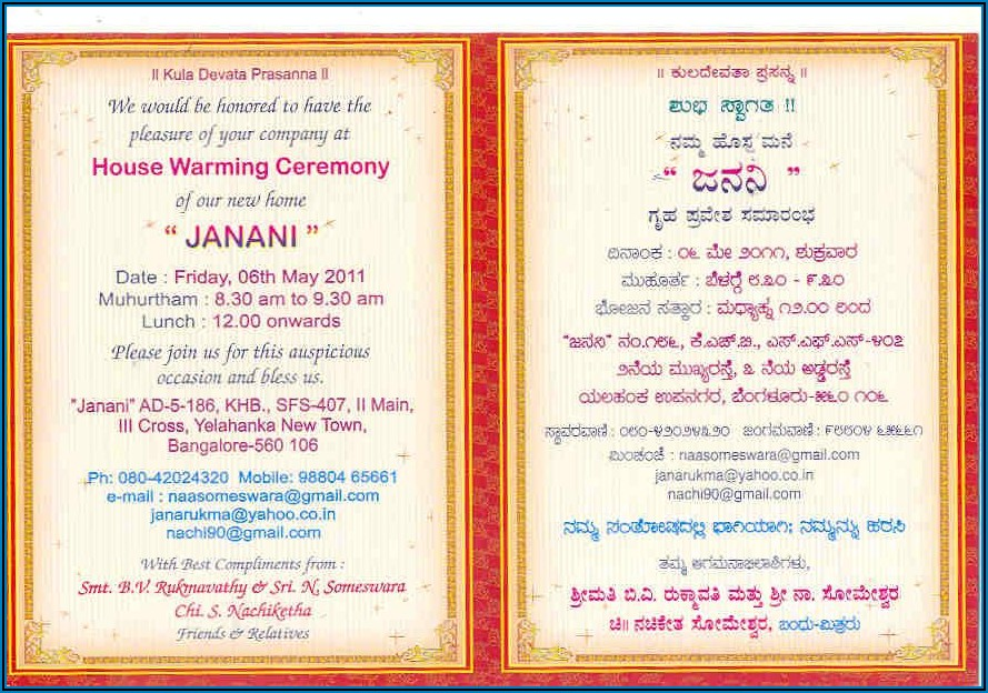 Housewarming Invitation Templates In Kannada