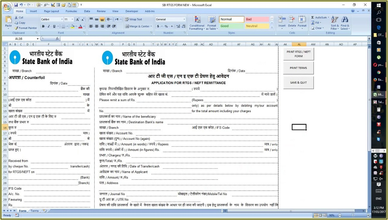 Kyc Application Form Sbi Download